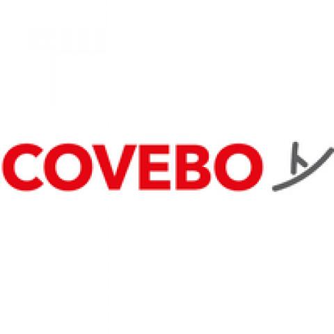 Logo Covebo Uitzendgroep